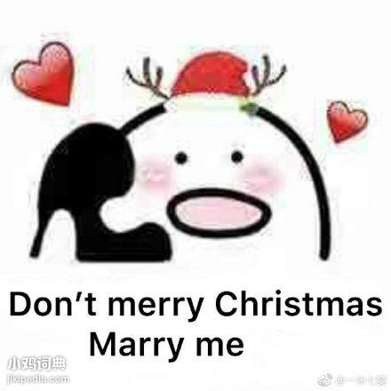 Don't Merry Christmas